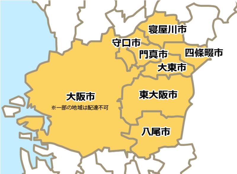 地図:大阪市、守口市、寝屋川市、門真市、四條畷市、大東市、東大阪市、八尾市